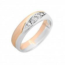 Золотое обручальное кольцо Леди Совершенство в комбинированном цвете с бриллиантами