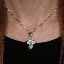 Серебряный открывающийся крест-мощевик Да воскреснет Бог с чернением и молитвой на тыльной стороне