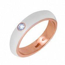 Золотое кольцо Пастель с фианитом и эмалью белого цвета