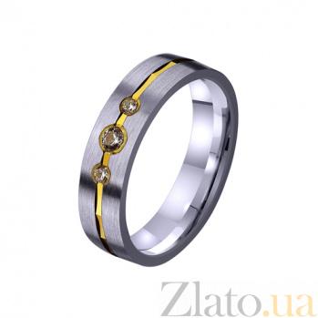 Золотое обручальное кольцо Половинка сердца с фианитами TRF--4421372