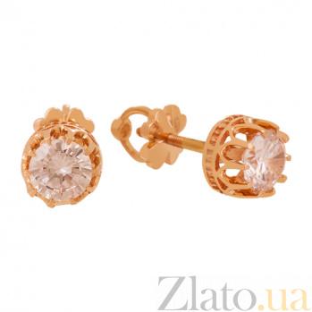 Золотые серьги-пуссеты с цирконием Королевна 000030816