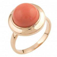 Серебряное кольцо Полимния с красным кораллом