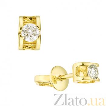 Серьги-пуссеты из желтого золота Идиллия с бриллиантами E 0598/жел/брил