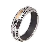 Серебряное кольцо с фианитами и золотой вставкой Катрина