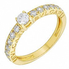 Кольцо Асият в желтом золоте с кристаллами Swarovski