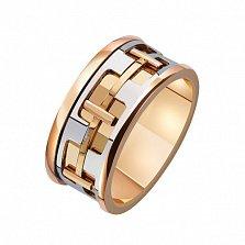 Золотое обручальное кольцо Любовный сонет