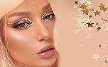 Новогодний make up: 5 металлик акцентов