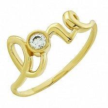 Золотое кольцо Вечное чувство с кристаллом Swarovski