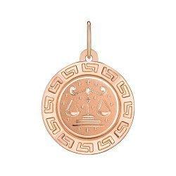 Подвеска из красного золота Знак Зодиака Весы 000147762