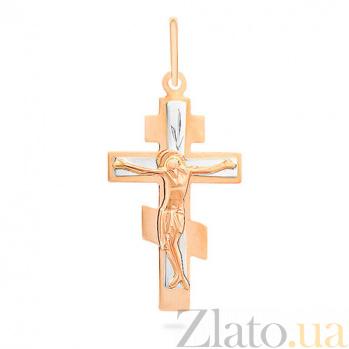 Золотой крестик Православный SUF--521000н