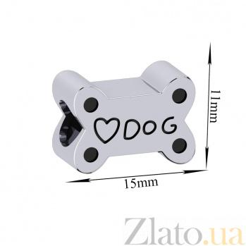 Серебряный родированный шарм Люблю собаку в виде косточки 000080051