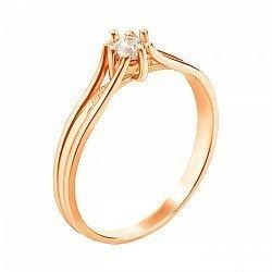 Золотое помолвочное кольцо с белым фианитом 000095116