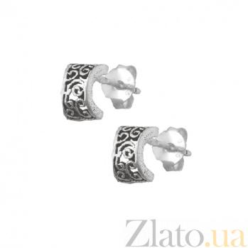 Серебряные серьги Ажурные колечки SLX--С5/015
