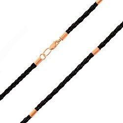 Ювелирный шнурок из плетеной кожи и красного золота 000104266