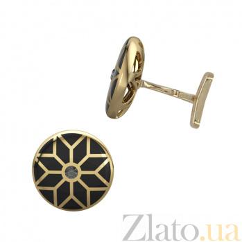 Золотые запонки Алатырь с черной эмалью и бриллиантами 000068722