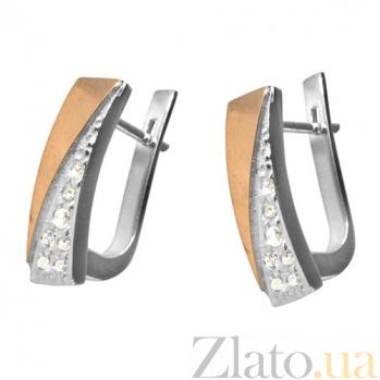 Серебряные серьги с золотой вставкой и фианитами Латина BGS--378с