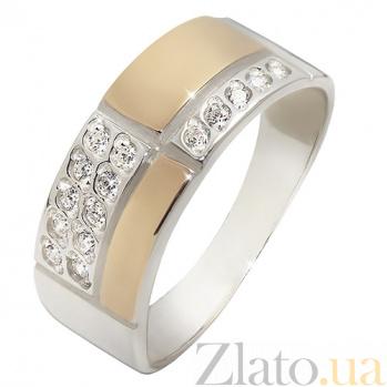 Серебряное кольцо Соренто с золотом и фианитами BGS--687к