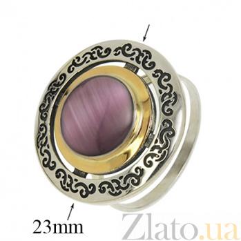 Серебряное кольцо Джоконда с золотой вставкой и улекситом  BGS--512/к улексит