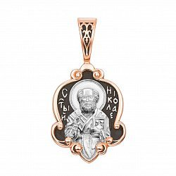 Серебряная ладанка Молитва Святому Николаю с чернением и позолотой 000126964