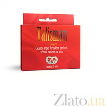 Чистящие салфетки для золота (5 сухих, 5 влажных) Т281809