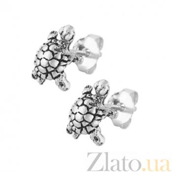 Серебряные серьги Turtle SLX--С5/018