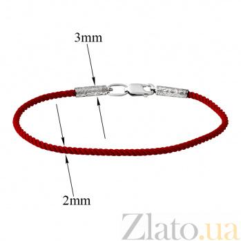 Красный шелковый крученый браслет Модерн с серебряной узорной застежкой, 3мм 000087742