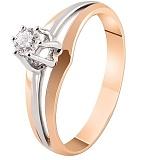 Золотое кольцо с бриллиантом Камилла