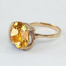 Золотое кольцо с цитрином Аврея