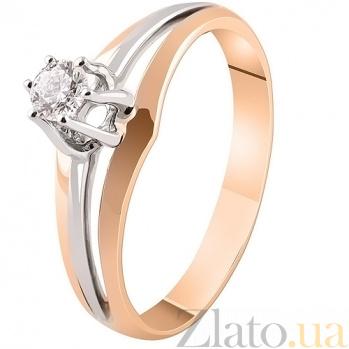 Золотое кольцо с бриллиантом Камилла KBL--К1884/крас/брил