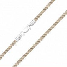 Шелковый бежевый шнурок Милан с серебряной застежкой, 3мм