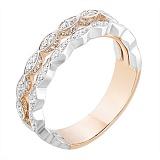 Кольцо из красного золота с цирконами Алана