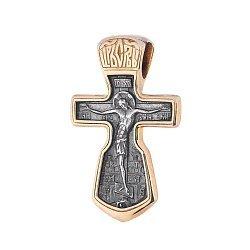 Серебряный крестик с позолотой и чернением Искупление 000034527