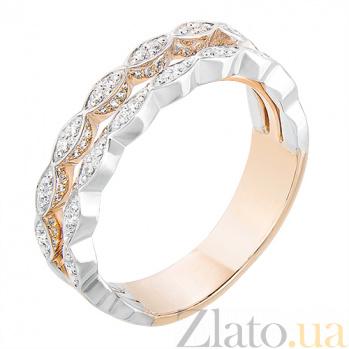 Кольцо из красного золота с цирконами Алана SG--61344100