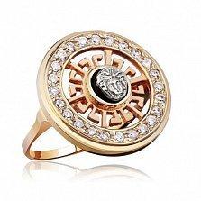 Золотое кольцо с цирконием Версаче