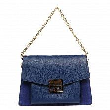 Кожаная деловая сумка 6574 синего цвета с механическим замком и ремнем через плечо