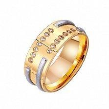 Золотое обручальное кольцо В объятиях любви с цирконием