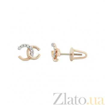 Золотые серьги с бриллиантами Шанель К032:РД-QUGW