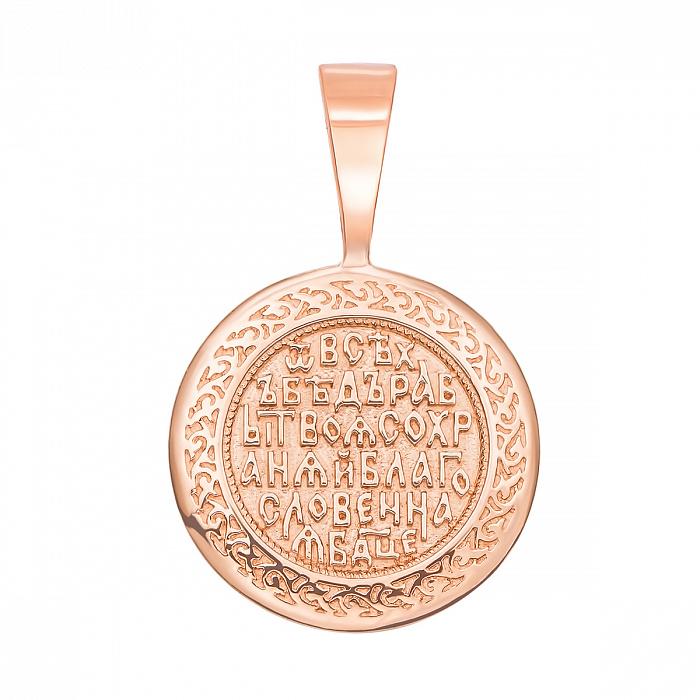 Ладанка из красного золота Казанская Божья Матерь с молитвой 000134756 000134756