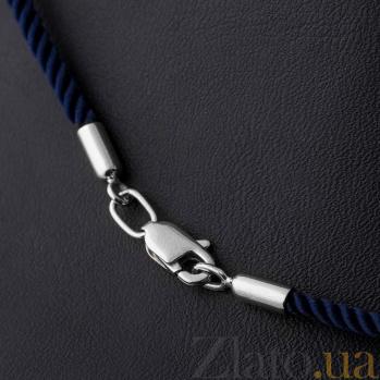 Шелковый шнурок Иллис с серебряной застежкой-карабином 000045893