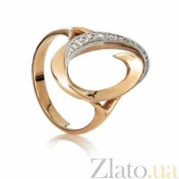 Золотое кольцо с цирконием Бетани 000030603