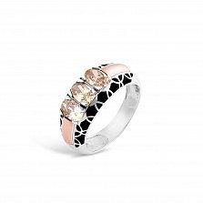 Серебряное кольцо Гульмира с золотой накладкой, фианитами цвета шампань и черной эмалью