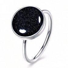 Серебряное кольцо Аквантик с авантюрином