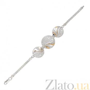 Серебряный браслет с золотыми вставками и фианитами Делюкс BGS--523/3цБ