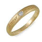 Кольцо из желтого золота Amore с бриллиантом