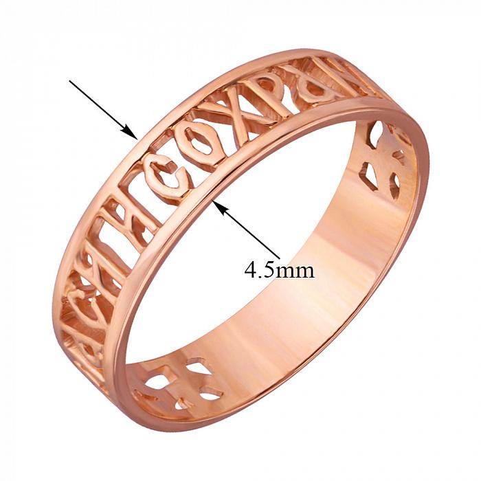 Золотое резное кольцо Спаси и Сохрани EDM--КД0312