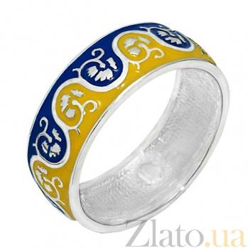Серебряное кольцо с цветной эмалью Вышиванка BGS--728к