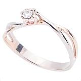 Помолвочное кольцо Аэлита с бриллиантом
