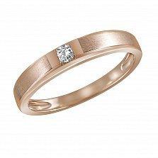 Обручальное кольцо из красного золота Счастье с бриллиантом