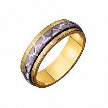 Золотое обручальное кольцо Медовая любовь