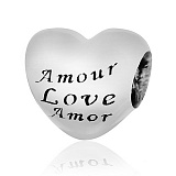 Серебряный шарм Amore